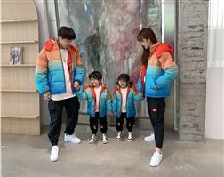 37+ Link order áo khoác Quảng Châu