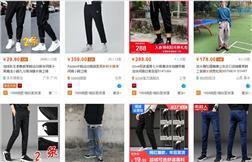 27+ Link order hàng Quảng Châu đồ nam Hot Trend giá rẻ 2021