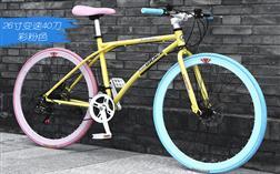 Order xe đạp taobao giá rẻ mới nhất năm 2021