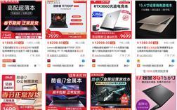 27+ Link order nhập hàng laptop từ Trung Quốc uy tín chất lượng