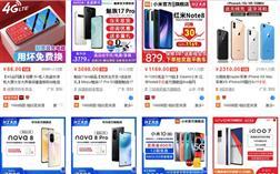 Mua điện thoại ở Quảng Châu - Mua điện thoại TQ theo CÂN