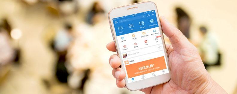 Cách thức tạo một tài khoản Alipay cho người không biết tiếng Trung