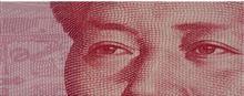 Nạp tiền tài khoản Alipay thế nào - Cách chuyển tiền vào tài khoản Alipay