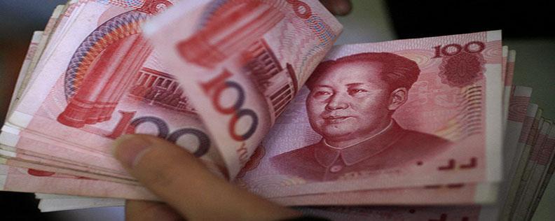 Tiền mua bán tệ lúc 16 giờ ngày 08/11/2018 khi chuyển tiền Việt sang Trung