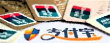 Cách để sở hữu môt tài khoản Alipay đơn giản và dễ thao tác nhất