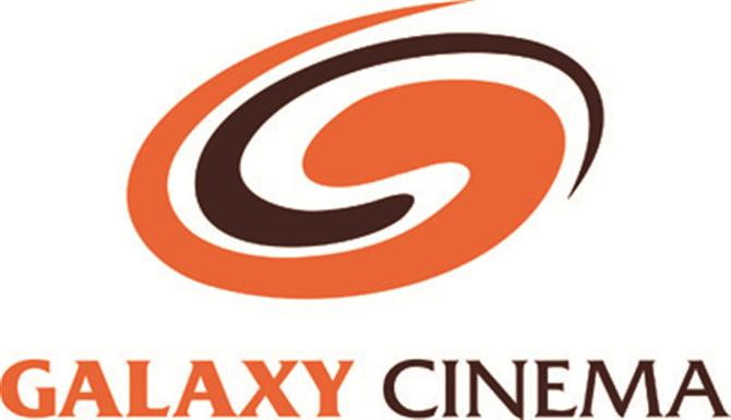 logo cinema 2007