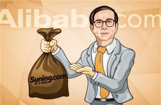 w620h405f1c1-files-articles-2015-1090809-alibaba-suning-commerce-doanhnhansaigon(1)