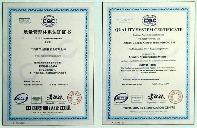 woodengardenexpandingtrellisplanterfencebarrowlogrollarchcanesarborwindmillwishingwellbirdfeederdoghouserabbithouse-Certificate9001