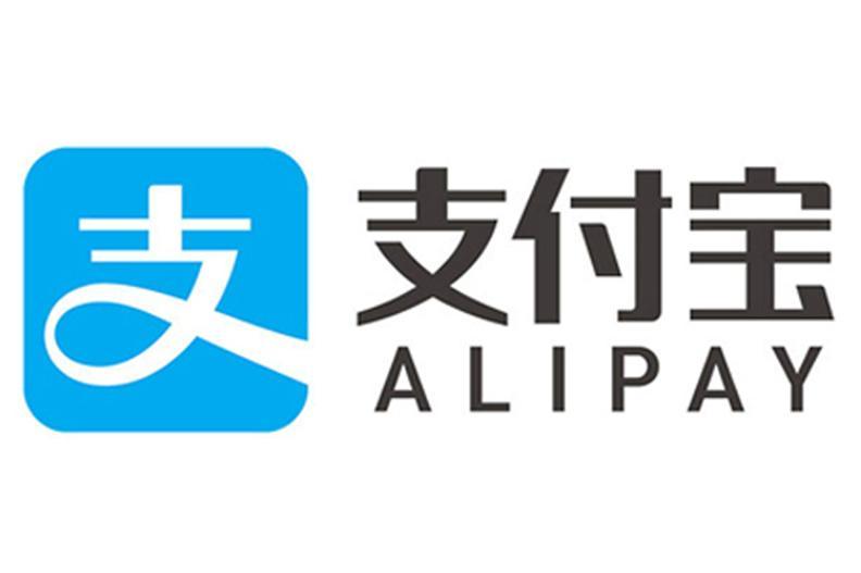 Dân Trung Quốc hoàn thuế mua hàng khi du lịch nước ngoài qua Alipay