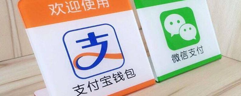 So sánh Alipay và Wechat Pay - Nên dùng ứng dụng nào để thanh toán với Trung Quốc