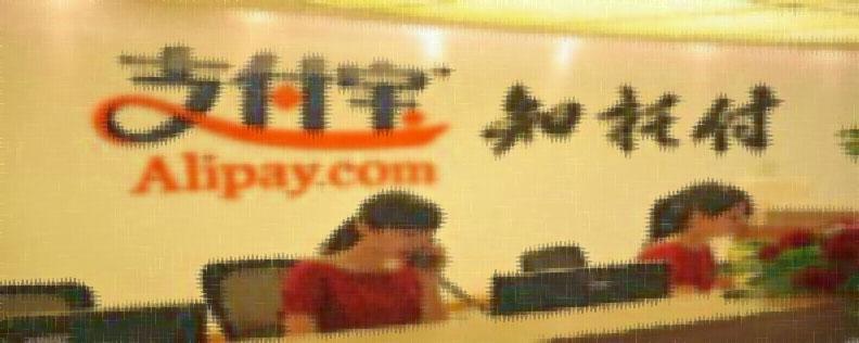 Nạp tiền vào tài khoản ví điện tử Alipay.com để giao dịch tại Trung Quốc
