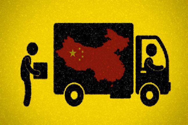 Dathang.CN : Đặt hàng – Order – Mua hộ – Ship hàng Trung Quốc