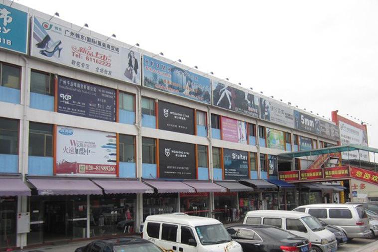 Danh sách 3 chợ bán buôn thời trang lớn nhất Quảng Châu