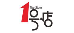logo 1hao nền trắng
