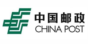 logo ngân hàng bưu điện trung quốc nền trắng psbc logo