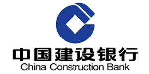 logo ngân hàng kiến thiết trung quốc nền trắng ccb logo