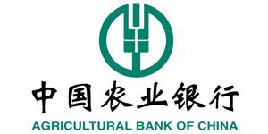 logo ngân hàng nông nghiệp trung quốc nền trắng abchina logo