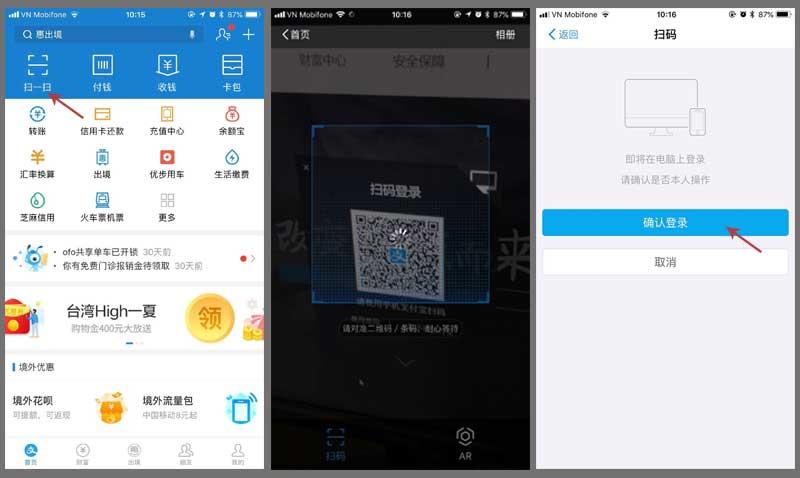 thao tác quét mã QR code trong app ứng dụng alipay trên điện thoại