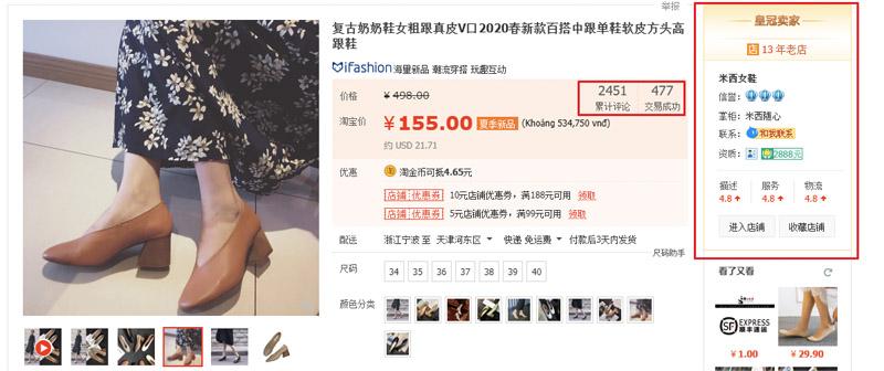 Kinh nghiệm đặt hàng Taobao giúp bạn mua hàng giá rẻ và an toàn