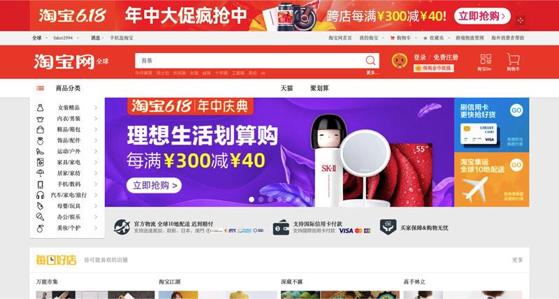Dịch vụ nhận order hộ Taobao ở Hà Nội uy tín cần những tiêu chí gì?