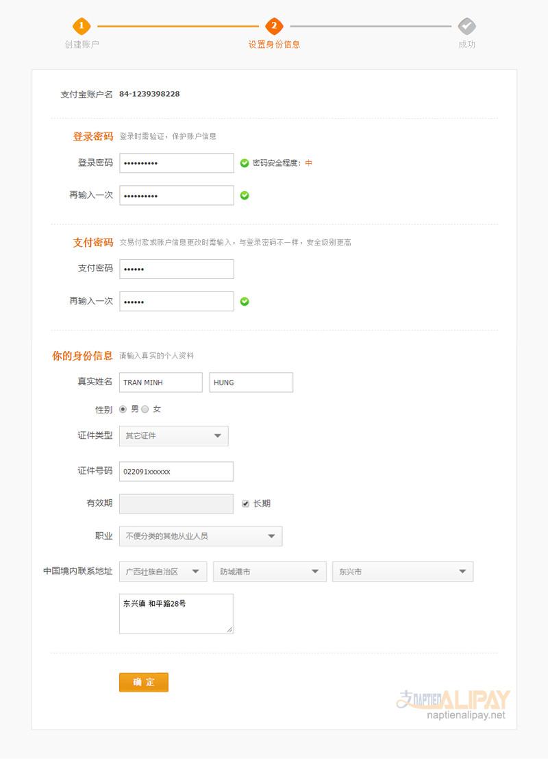 cách khai thông tin khi đăng ký tài khoản alipay