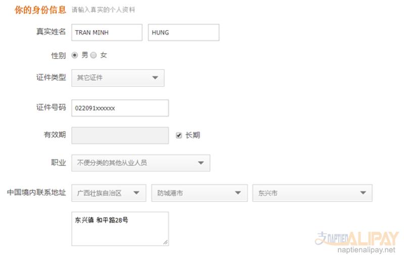 cách điền thông tin cá nhân khi đăng ký tài khoản alipay
