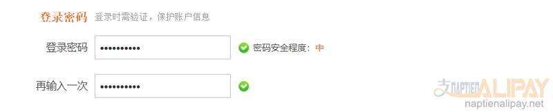 điền mật khẩu đăng nhập tài khoản alipay