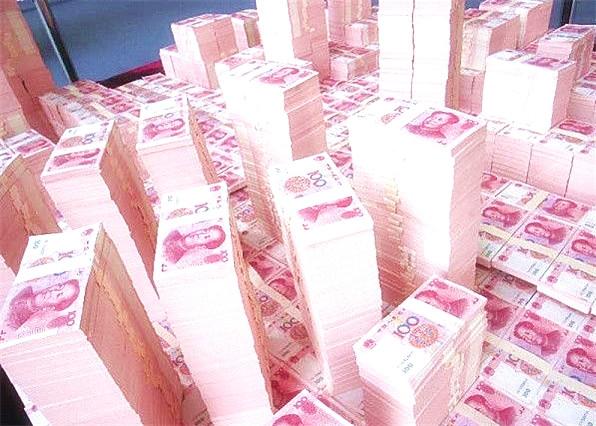 tiền của trung quốc