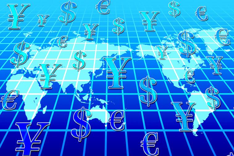 Giá giao dịch NDT lúc 14 giờ ngày 18/06/2018 khi mua tiền Trung Quốc