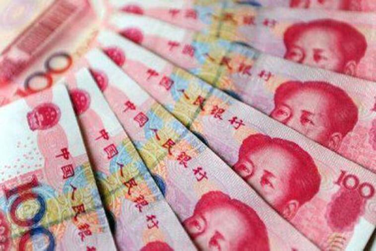 Tiền mua NDT lúc 13 giờ ngày 12/06/2018 khi chuyển khoản sang Trung Quốc
