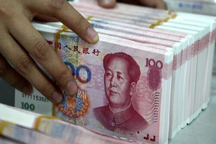 Tỷ giá khi chuyển khoản sang Trung Quốc lúc 11 giờ ngày 05/06/2018