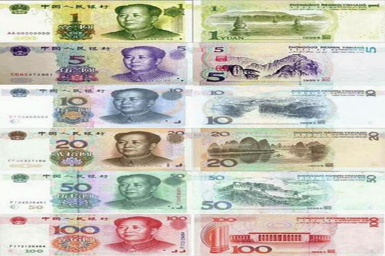 Thông tin tiền mặt tệ hôm nay lúc 13 giờ ngày 11/10/2018